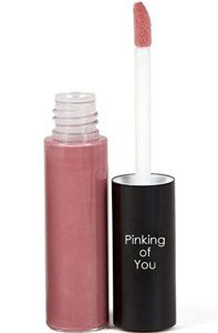 best moisturizing lip gloss